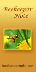 Пчеларски бележник